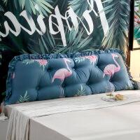 【家装节 夏季狂欢】韩版全棉床头板大靠垫软包可拆洗床上背沙发长靠枕床靠背