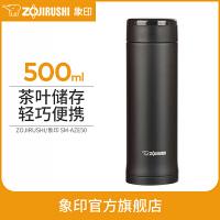 象印保温杯男女不锈钢杯子便携茶杯大容量进口水杯AZE50 500ml 黑色