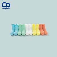迷你巴拉巴拉儿童袜子2021春季新款舒适透气精梳棉网眼袜5双装