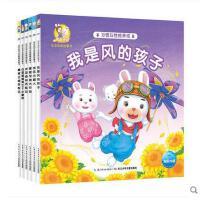 米乐米可生命教育故事书全套6册习惯与性格养成3-4-5-6-7岁儿童卡通动漫图画故事儿童行为习惯培养绘本米乐米可之神奇