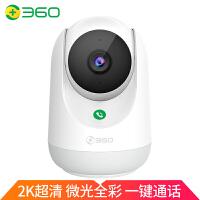 360摄像机云台5P 家用wifi监控器触联2K高清夜视室内母婴监控双向通话300W无线网络摄像头商用安防手机控制