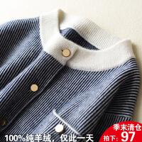 春秋新款圆领纯羊绒开衫女加厚宽松短款毛衣竖条棒球针织衫外套