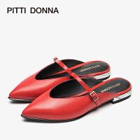 PITTI DONNA欧美尖头低跟平底女拖鞋穆勒鞋 9M14804