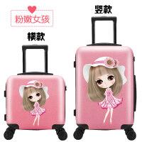 儿童行李箱可爱儿童拉杆箱女童公主宝宝旅行箱万向轮小孩卡通16寸20寸男童行李箱