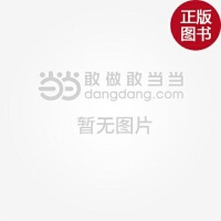 【旧书二手书85成新】星光大道(女主持的故事)//海南出版社