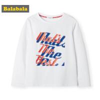 巴拉巴拉儿童上衣女童打底衫秋装2019新款中大童t恤时尚运动弹力