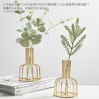 家居装饰品 摆件花北欧风金色小花瓶干花铁艺摆件 客厅餐桌植物花插花桌面装饰品