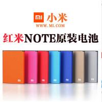 正品 红米note原装电池红米note增强版手机电池座充套装BM42电板