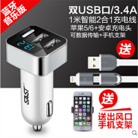 先科 一分二双USB汽车车充车载充电器一拖二点烟器插头手机电源头 汽车 车载 充电器