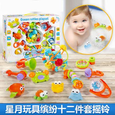早教益智宝宝牙胶摇铃玩具海洋组合套装 新生婴儿摇铃