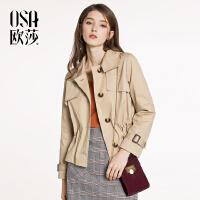 欧莎2018春装新款女装 通勤OL风气质短款风衣外套A23009