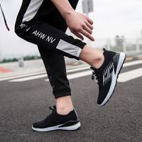 时尚运动鞋男透气飞织网韩版潮流男鞋休闲男士帆布鞋跑步潮鞋