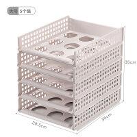 衣柜分层隔板叠衣板可抽收纳盒抽屉式叠衣服神器收纳箱塑料整理箱 衣柜收纳