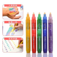 中柏闪光粉笔珠光荧光笔炫彩绘画笔儿童可加墨水可擦记号笔白板笔多用途彩绘笔10色白板笔