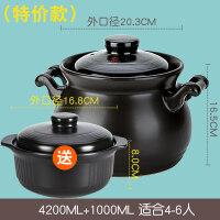 砂锅耐高温炖锅买一一大容量汤锅明火直烧陶瓷煲汤煲煮粥煲