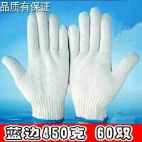 劳保手套 细线棉纱 线手套工作司机耐磨工业加厚手套