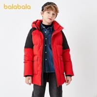【2件5折�r:284.5】巴拉巴拉�和�羽�q服2020新款中�L款童�b男童中大童外套洋�忭n版潮