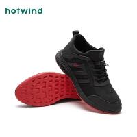 热风男士时尚休闲鞋H42M8330