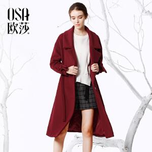 OSA欧莎2017冬装新款女装时尚系带收腰毛呢外套
