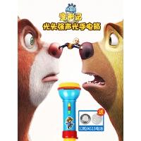 熊出没之变形记光头强同款儿童故事投影仪小手电筒玩具3-4-5岁