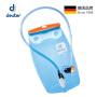 Deuter多特Streamer 2L/3L户外运动跑步登山骑行水袋加厚32931 加厚防爆除菌设计百年品牌食品级材料