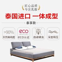 泰国原产进口天然乳胶床垫纯1.8m床1.5m橡胶床垫7.5cm10cm