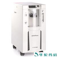 鱼跃制氧机带雾化器7F-3CW 带雾化 3L氧气机 3倍积分 孕妇氧气机 老人吸氧机 家用医用级
