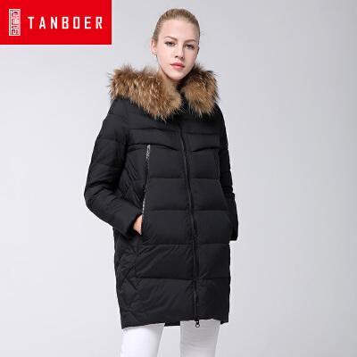 坦博尔2016新款羽绒服女中长款大毛领貉子毛加厚保暖款TB8778
