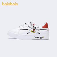 【3件4.5折:103.5】巴拉巴拉官方童鞋女童板鞋小白鞋�r尚幼童2021新款春秋