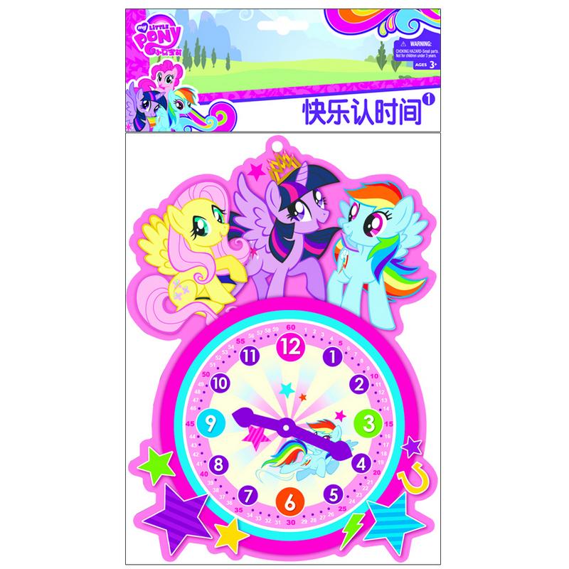 小马宝莉:快乐认时间1 (小马宝莉卡通时钟书,和好朋友们一起,快乐认时间)