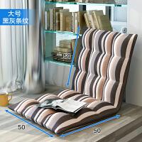 简约懒人沙发单人可拆洗榻榻米阳台飘窗休闲懒人椅折叠坐垫布艺