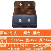 手机皮套中老年人手机包手机袋穿皮带挂腰包腰间男竖腰包