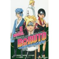 现货 日版 火影忍者 BORUTO-NARUTO NEXT 5