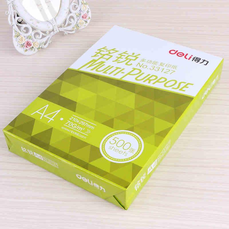 得力a4纸打印复印纸整箱批发70克500张白纸A4优质纯木浆纸 得力复印纸 流畅不卡纸