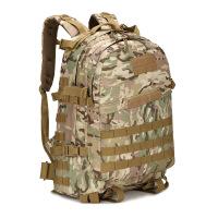 特种兵户外登山包旅游野营徒步迷彩战术背包3D双肩骑行包军迷用品 CP迷彩(送三礼)