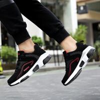 男鞋运动鞋潮鞋时尚韩版运动鞋透气跑步鞋防滑皮面休闲鞋夏季