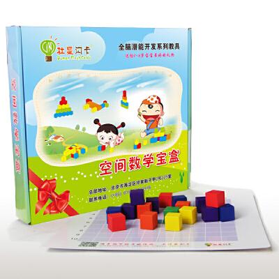 杜曼闪卡 100粒大块木制正方体/立方体积木早教蒙氏教具宝宝益智玩具空间数学训练逻辑思维锻炼 提高宝宝的空间想象力,认知颜色/几何形状