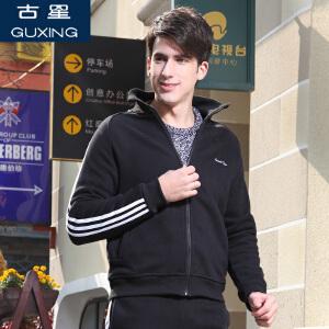 春秋运动卫衣男开衫撞色三条杠上衣学生潮流跑步外套古星