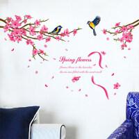 春之花墙贴 可移除卧室客厅沙发背景墙家居装饰墙壁防水贴画纸