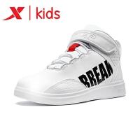 特步童鞋男童鞋子中大童时尚运动鞋儿童软底高帮板鞋681415319511