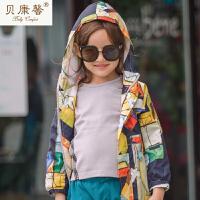【当当自营】贝康馨童装 女童创意图案连帽外套 韩版纯棉滑雪风上衣新款秋装