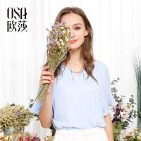 欧莎 2018夏装新款女装衬衫韩版荷叶袖百搭短袖雪纺衫B17018
