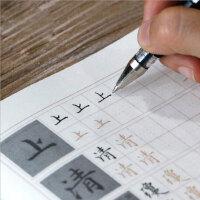 古体字-灵飞经钢笔字帖古帖硬笔书法笔法及其特点临摹笔画卢中南