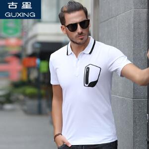 (满100减30/满279减100)古星夏季男士短袖套头休闲T恤透气时尚潮流图案体恤衫polo衫