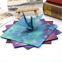 正方形星座印花手工diy折纸星空纸彩色儿童千纸鹤叠纸材料15厘米