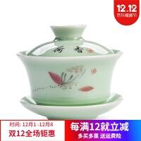 盖碗茶杯 茶碗茶具泡茶杯 陶瓷三才景德镇青花瓷带盖白瓷