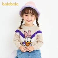 【�_�W季 折后�B券�A估�r:62.7】巴拉巴拉女童毛衣秋冬������衫小童女童潮