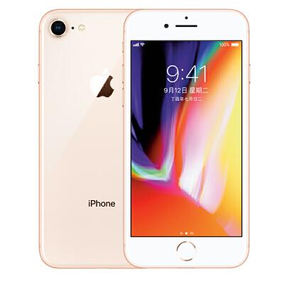 Apple iPhone 8 (A1863)  256G 金色 支持移动联通电信4G手机可使用礼品卡支付 国行正品 全国联保