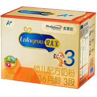 美赞臣(MeadJohnson)安儿宝A+幼儿配方奶粉 3段(1-3岁幼儿适用) 1800g/克