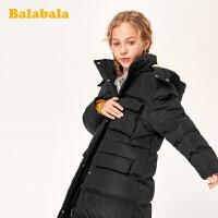 巴拉巴拉童装儿童羽绒服长款2019新款秋冬中大童鹅绒连帽外套保暖